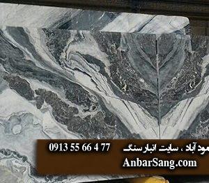book mach slab stone (4)