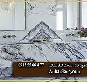 book mach slb stone marble