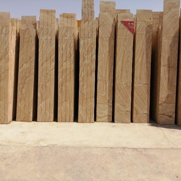 محل خرید سنگ طرح چوب کجاست؟