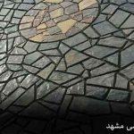 سنگ ورقه ای طوسی مشهد