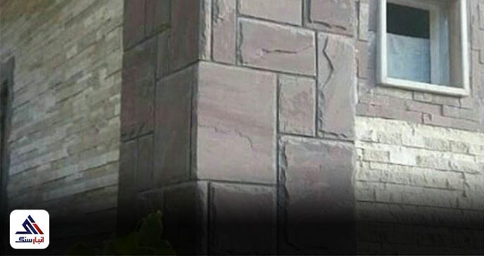 سنگ نما ساختمان پازل حصیری ونگه رستیک