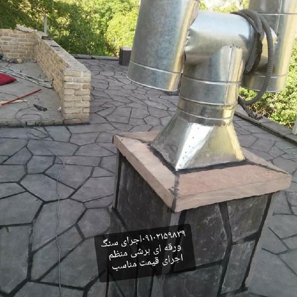 اجرای سنگ لاشه فروش سنگ کوهی سنگ مالون سنگ کوبیک سنگ قلوه