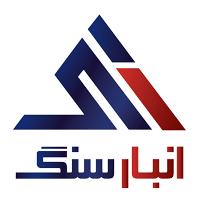 انبارسنگ شبکه اتصال خریدار و فروشنده در صنعت سنگ ساختمانی