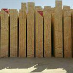 فروش طرح چوب