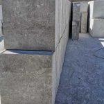 فروش عمده سنگ مرمریت پرشین سیلک