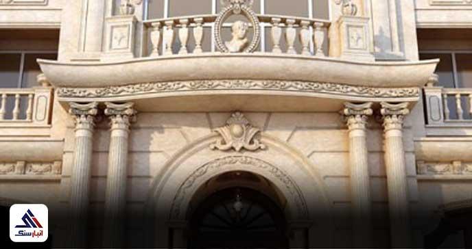خرید و انتخاب بهترین سنگ نما ساختمان