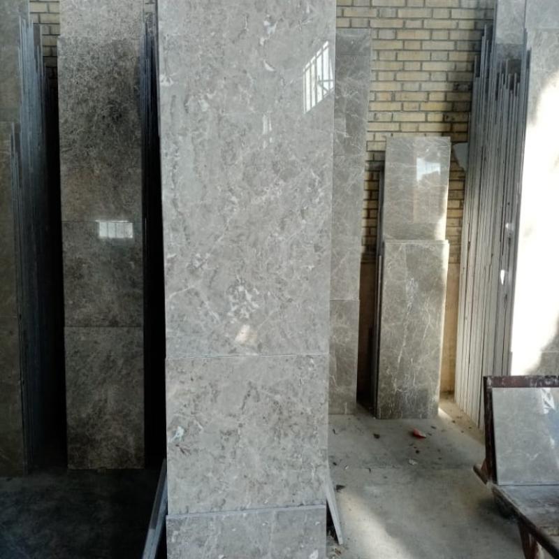سنگ مرمریت طوسی اقلید