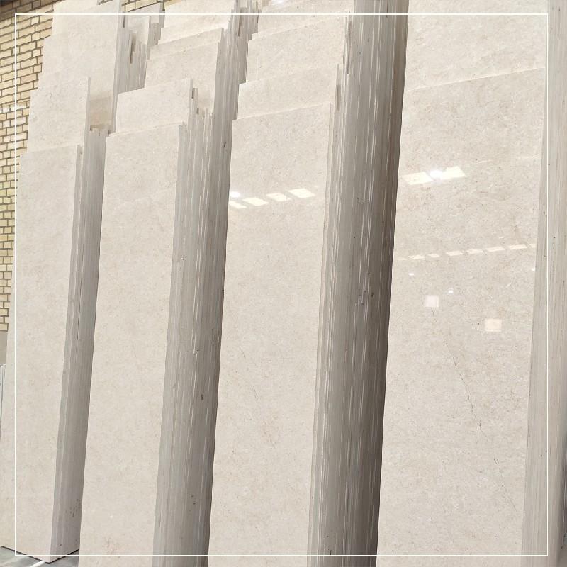 🔴🔴 سنگ سفید کردستان سوپر