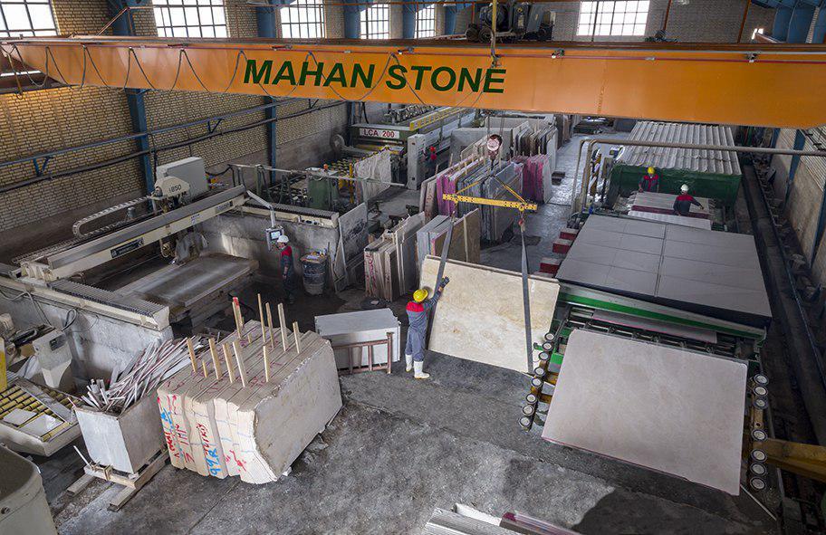 کارخانه تولید و فرآوری سنگ ساختمانی(تایل و اسلب)
