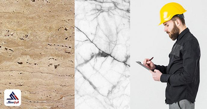کیفیت سنگ نما چگونه بررسی میشود؟