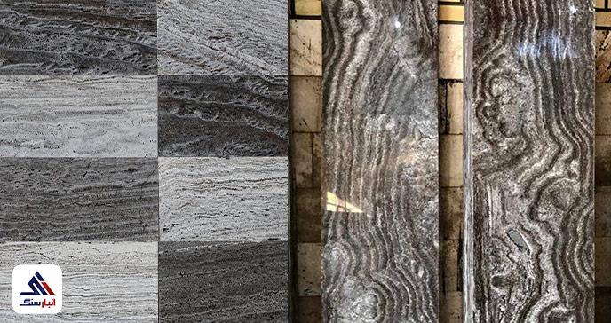 در این مقاله به سوالاتی در مورد سنگ تراورتن سیلور تکاب توضیح خواهیم داد که ممکن است سوال شما هم باشد و میتواند راهنمای خوبی برای خرید شما باشد.