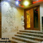 سنگ معرق اصفهان