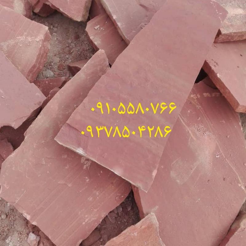 فروش انواع سنگ لاشه مالون