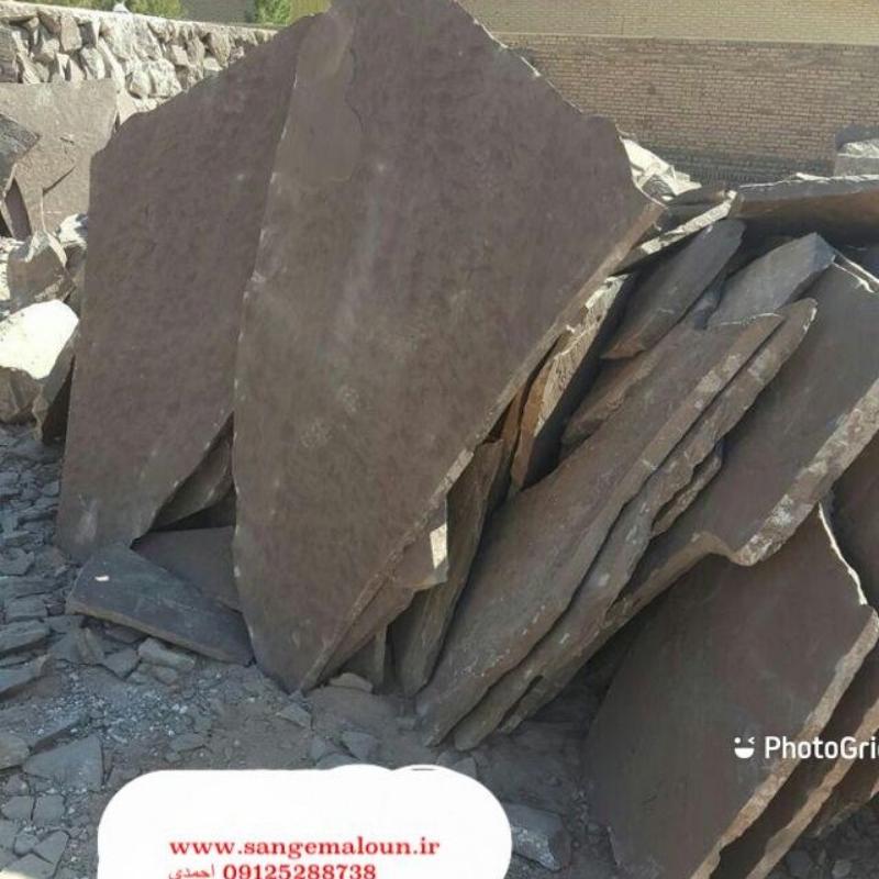 فروش سنگ لاشه سنگ ورقه ای سنگ مالون معدن سنگ لاشه ای دماوند