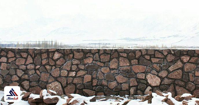 سنگ مالون ، مالون کف ، مالون دیوار