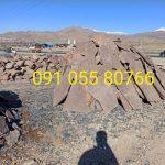فروش و اجرای سنگ لاشه سنگ مالون دماوند مستقیم از معدن