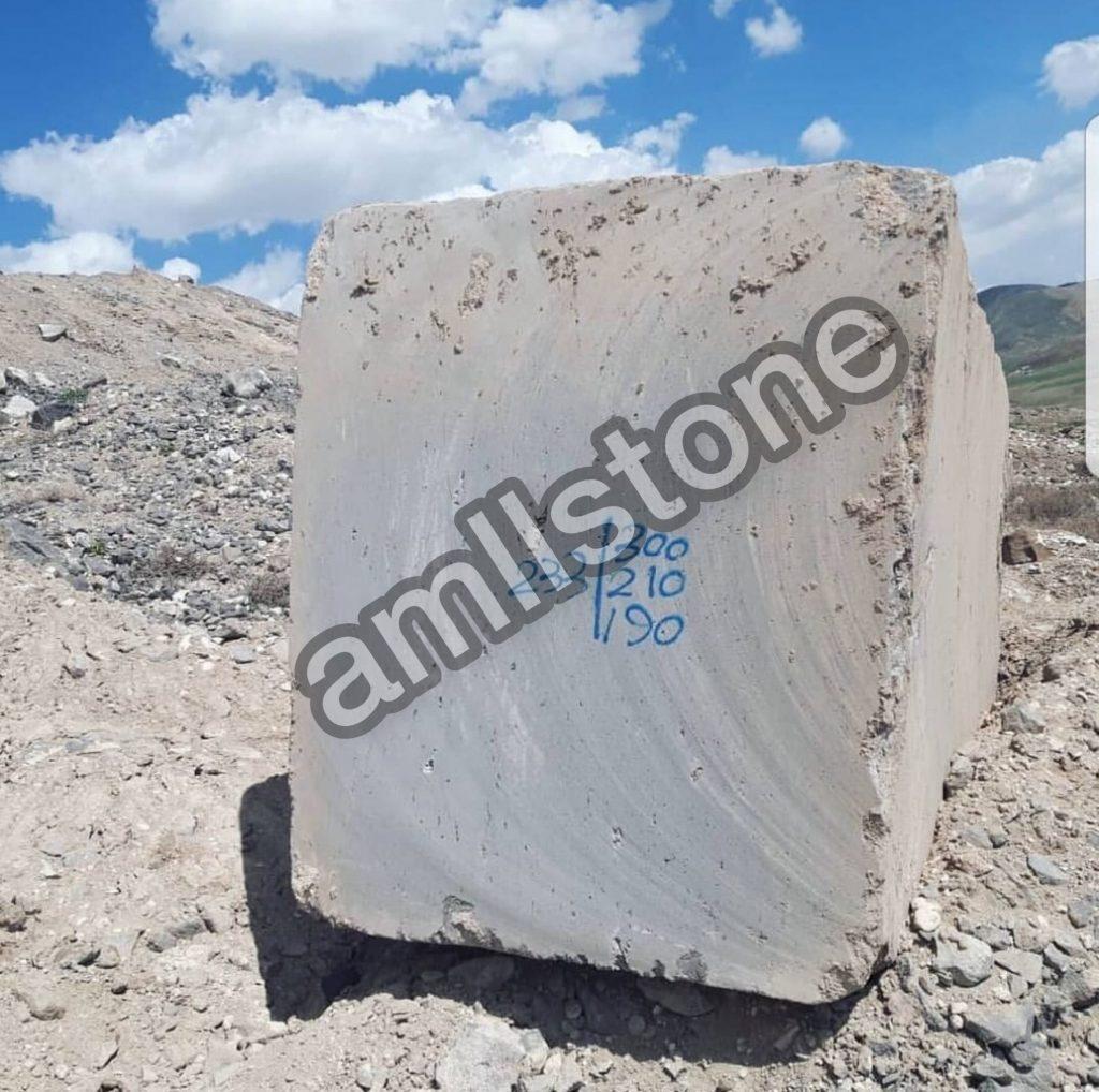 سنگ آندزیت (اسپراخون)