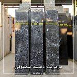 تولید و تامین انواع سنگهای ساختمانی
